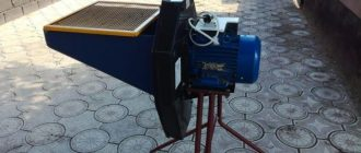 Бытовая зернодробилка БЗД — 290