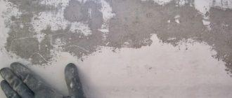 Как убрать побелку с потолка и стен