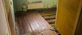 Как разобрать деревянный пол