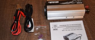 Преобразователь напряжения Mystery Mac — 300 12V в 220V