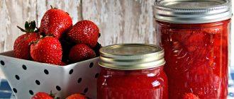 Рецепт — как сварить клубничное варенье