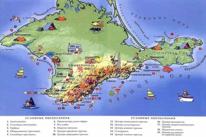 подробная карта Крыма для туристов