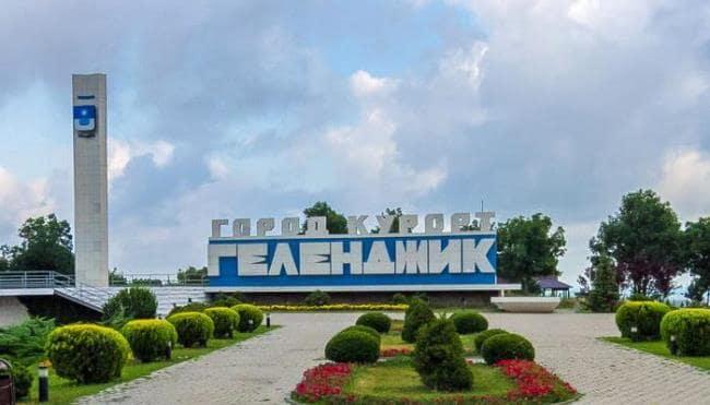 популярные курорты России на Черном море