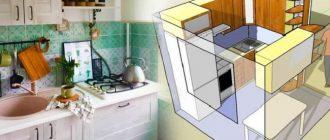 как обустроить маленькую кухню